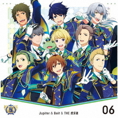THE IDOLM@STER SideM 5th ANNIVERSARY DISC 06 Jupiter&Beit&THE 虎牙道