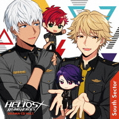 『HELIOS Rising Heroes』ドラマCD Vol.1-South Sector- 豪華盤