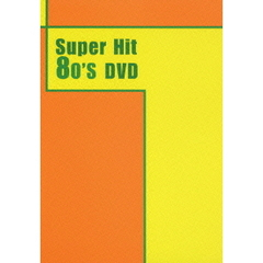 Super Hit 80's -DVD-