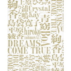 みんなでドリする? DO YOU DREAMS COME TRUE? SPECIAL LIVE!(Blu-ray Disc)
