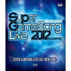 SUPER GameSong LIVE 2012 -NEW GAME-(Blu-ray Disc)