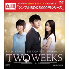 TWO WEEKS DVD-BOX 1 <シンプルBOX 5000円シリーズ>