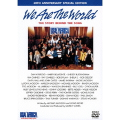 We Are The World The Story Behind The Song - 20th Anniversary Special Edition(DVD)