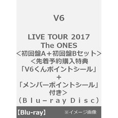 V6/LIVE TOUR 2017 The ONES<初回盤A+初回盤Bセット><先着予約購入特典「V6くんポイントシール」+「メンバーポイントシール」付き>(Blu-ray Disc)