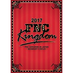 2017 FNC KINGDOM IN JAPAN -MIDNIGHT CIRCUS- 完全生産限定版(Blu-ray Disc)