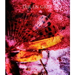 DIR EN GREY/FROM DEPRESSION TO ________ [mode of 16-17](Blu-ray Disc)