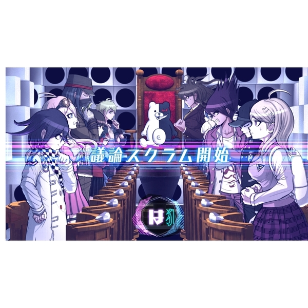 PS4 ニューダンガンロンパV3 みんなのコロシアイ新学期 SpikeChunsoft the Best