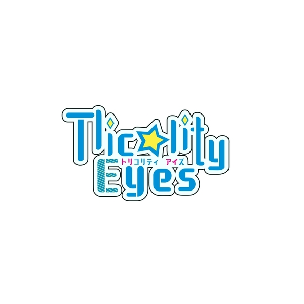 PC Tlicolity Eyes Vol.3 限定版