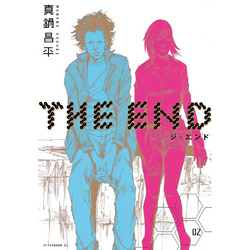 THE END(2)