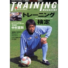 TRAINING MAGAZINE 1