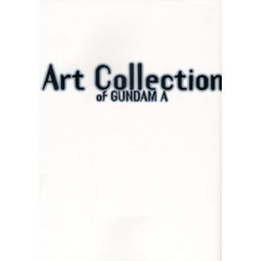 Art Collection of GUNDAM A