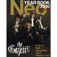 Neo genesis YEAR BOOK New Standard Rock Magazine 2010