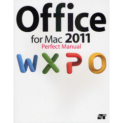 Office for Mac 2011 Perfect Manual