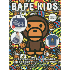 BAPE KIDS by a bathing ape 2015AUTUMN/WINTER COLLECTION