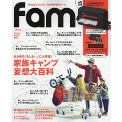 fam 2017Spring Issue