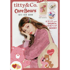 titty&Co.×Care Bears TOTE BAG BOOK
