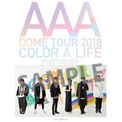 AAA DOME TOUR 2018 COLOR A LIFE PHOTOBOOK【セブンネット限定特典:ポストカード1枚付き】