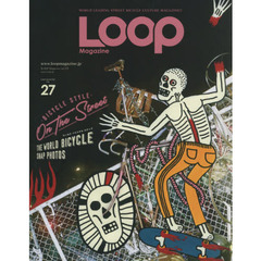 LOOP Magazine vol.27 BICYCLE STYLE ON THE STREET-10th Anniversary Issue-
