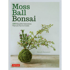 Moss Ball Bonsai 100 Beautiful Kokedama That are Fun to Create