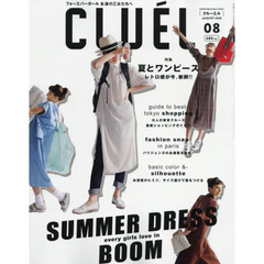 CLUEL サムネイル