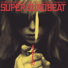 SUPER EUROBEAT Vol.57 EXTENDED VERSION