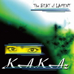 The BEAT of LAMENT