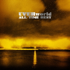 UVERworld/ALL TIME BEST(完全生産限定盤)