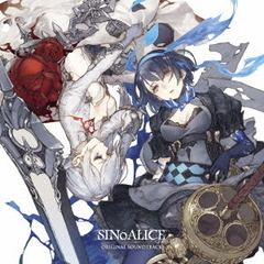 SINoALICE -シノアリス- Original Soundtrack