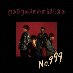 go!go!vanillas/No.999(CDのみ/通常盤)