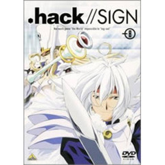 .hack//SIGN vol.8(DVD)