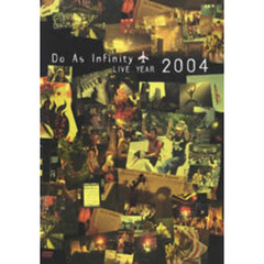 Do As Infinity/Do As Infinity LIVE YEAR 2004 <期間限定生産>