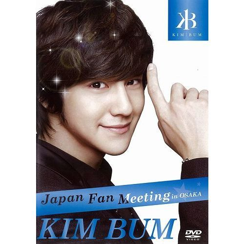 Kim Bum Japan Fan Meeting in OSAKA