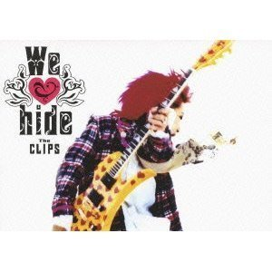 "hide/We love hide ""The Clips"" <期間限定生産>"