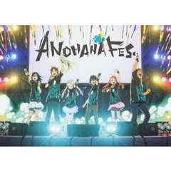 ANOHANA FES. MEMORIAL BOX <完全生産限定版>(Blu?ray Disc)