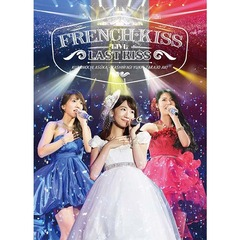 フレンチ・キス/French Kiss Live ~LAST KISS~ <セブンネット限定2L版サイズ生写真特典付き>(Blu-ray Disc)