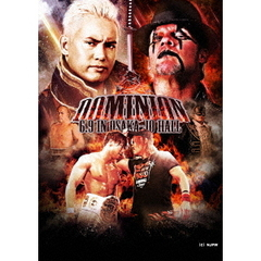 DOMINION 2019.6.9 in OSAKA-JO HALL