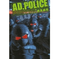 AD.POLICE