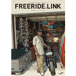 FREERIDE.LINK #05 SUMMER 2018