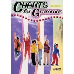 CHANTS for Grammar テキスト&CD