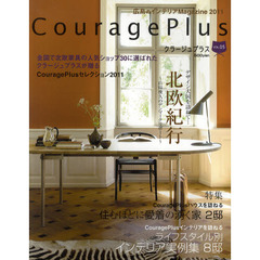 CouragePlus VOL.05(2011)