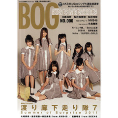 BOG BIG ONE GIRLS NO.006