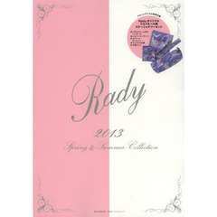 Rady 2013Spring & Summer Collection