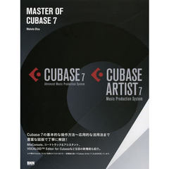 MASTER OF CUBASE 7 CUBASE 7 Advanced Music Production System CUBASE ARTIST 7 Music Pr?