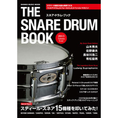 The Snare Drum Book