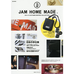JAM HOME MADE 2014-15AUTUMN/WINTER COLLECTION
