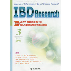 IBD Research Journal of Inflammatory Bowel Disease Research vol.9no.1(2015-3)