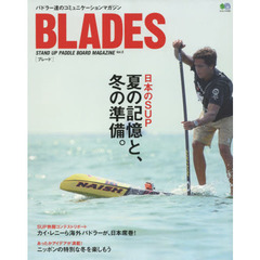 BLADES STAND UP PADDLE BOARD MAGAZINE Vol.5