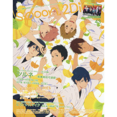 spoon.2Di vol.43