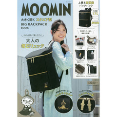 MOOMIN BIG BACKPACK BOOK