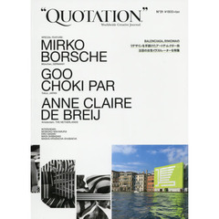 QUOTATION Worldwide Creative Journal N°31
